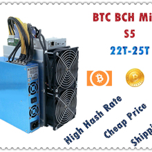 BTC BCH Miner S5 25T±10% 2100W+7% With PSU Economic Than Antminer S9 S9j S9k S15 S15