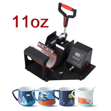 Sublimation Mug Press Machine Mug Heat Press Printer Cup Press Machine Heat Transfer Machine DIY Photo Mugs Printing Machine