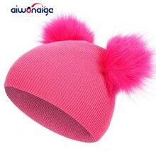 Cute Children's Winter Hat Male / Girls Pom-pom hHat Warm Knit Hat Children's Solid Color Pea Cotton Cap Mask Baby Soft Top Hat недорого