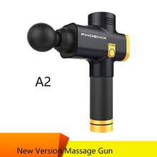Bearded Fascia Gun Massage Electric Deep Muscle Relaxation Fitness Grab