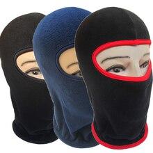 Мягкая флисовая маска для лица, Балаклава, зимняя теплая шапка для катания на лыжах, велоспорта