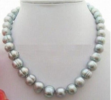 "18""11-13MM NATURAL SOUTH SEA GENUINE SILVERY GRAY PEARL NECKLACE(China)"