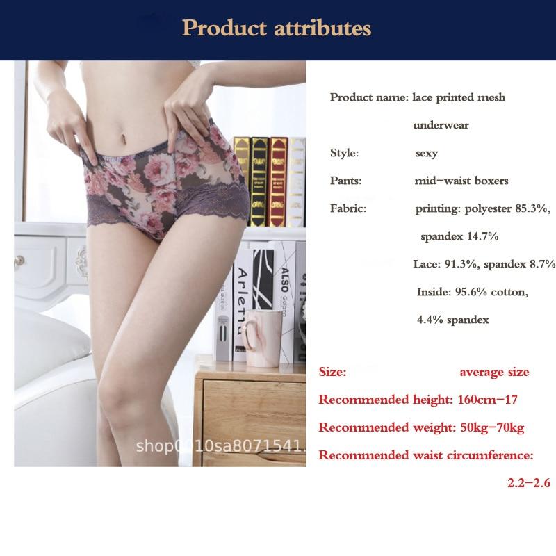 Image 2 - New design ultra soft mesh printed panties sexy lace panties women modal crotch women sexy transparent mid rise briefswomens panties   -