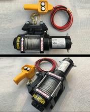 Мотор для квадроцикла 12 В 24 4000 фунтов электрическая лебедка