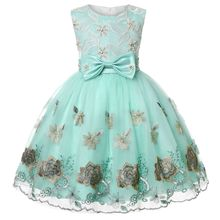 Girls Dress Summer Lace Embroidery Elegent Princess Dress Kids Dresses For Baby Girls Wedding Party Ball Gown Children Clothing 2019 lace embroidery dress kids dresses for girl princess autumn winter party ball gown children clothing wear dress for girls