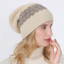 Женские шапки skullies женские зимние в повседневном стиле вельветовые