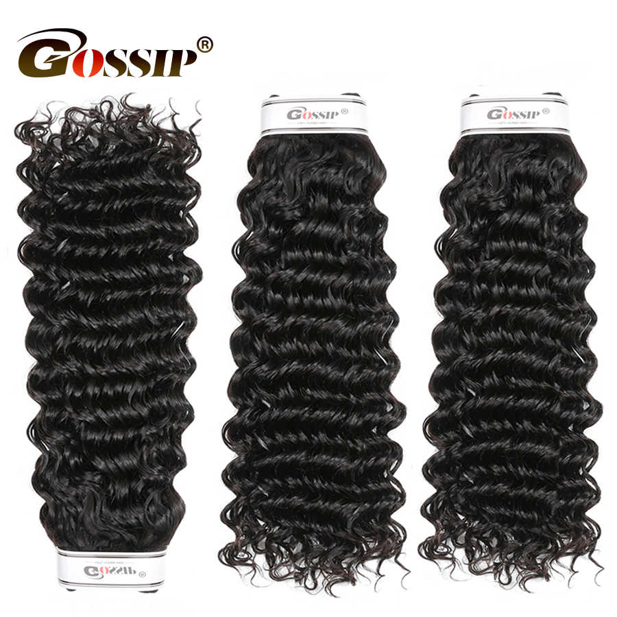 Deep Wave Bundles Hair Extension Brazilian Hair Weave Bundles 100 Human Hair Bundles Remy Human Hair Extension 3/4 Bundles