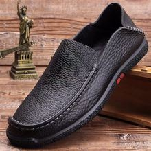 New Breathable Men Genuine Leather Casual Shoes Vintage Lazy Anti-skid Moccasins Men Loafers Luxury Brand Wear-resistant Shoes rommedal 2019 new men shoes luxury brand genuine real cow leather casual oxfords shoes men loafers moccasins for men shoes