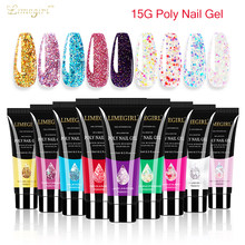 Limegirl – Gel de construction d'ongles à paillettes, 15ml, pour manucure, Design Nail Art, Extension lumineuse, Gor Nails