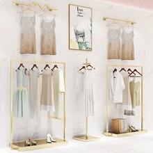 Nanometer золотистые железные художественные женские платья одежда стикер на пол торгового центра-тип дисплей композитная полка одежды стойка демонстрация стенд