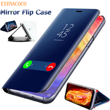 Clear View Mirror Smart Phone Case For Xiaomi