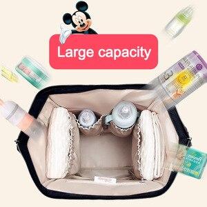 Image 4 - Großhandel Disney Windel Taschen Windel Rucksack Mama (5 stücke freies verschiffen, Kontaktieren mich minus fracht)