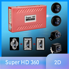 360 Degree Bird View Panoramic System DVR Recording Parking Waterproof Seamless