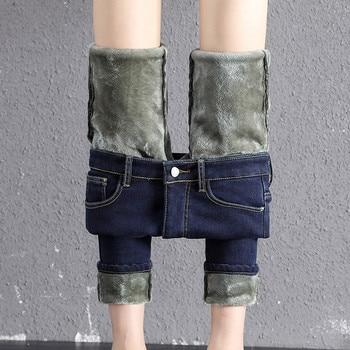Women Winter Jeans Plus Size Velvet Skinny Jeans Fleece Lined Zip Slim Fit High Waist Jeggings Elastic Pencil Pants A50 1