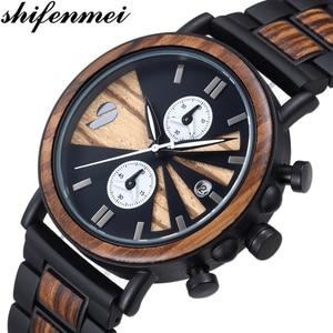 Shifenmei Wooden Watch Men Top