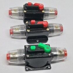 1 шт 12-24V предохранитель держатель Автомобильный автомат защити цепи 30A 60A 80A самовосстановления безопасное сидение автомат защити цепи авто...