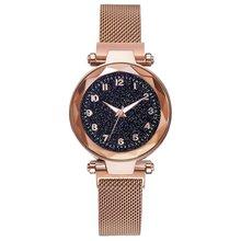 Magnetic Luxury Women Watches Starry Sky Female Clock Quartz