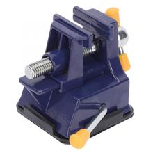 Mini Table Vise Suction Type Bench Clamp Aluminum Alloy Drill Press Hobby Vice Multifunctional Machine Vise