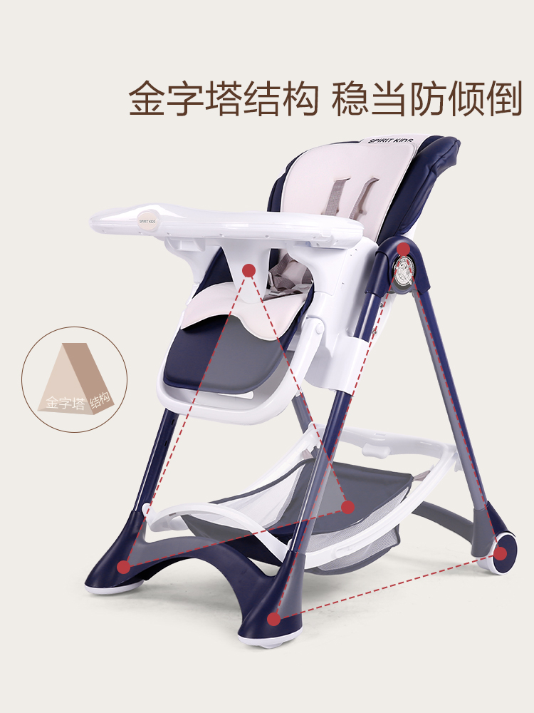 Baby Dining Chair Baby Chair Children Dining Table Chair Multi-functional Children Dining Chair Foldable