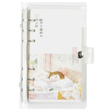PVC Transparent loose leaf binder strap inner core  note book bullet journal A6 planner office supplies