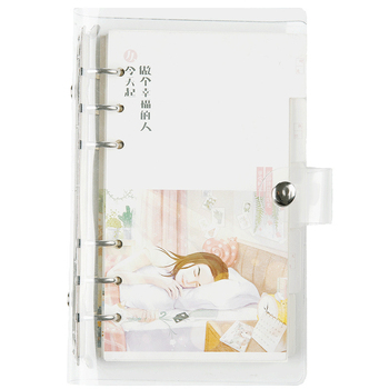 PVC Transparent loose leaf binder loose strap loose leaf inner core  note book bullet journal A6 planner office supplies pvc simple and transparent day plan loose leaf binder loose corea5 a6 a7 note book bullet journal planner office school supplies