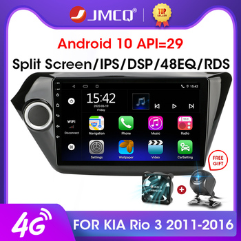 2Din Android 8.1 4G+WiFi Car Radio Multimedia DVD Player GPS Navigation for Kia RIO 3 2011-2016 Stereo 2.5D+IPS 2G+32G Head Unit цена 2017