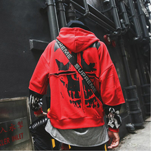 Drop Shipping Street Hip Hop Oversize Skull Print Hoodies Hip-hop Style Swag Tyga Hoodie Autumn US Size M-XXL