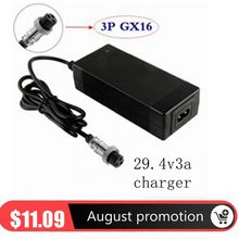 1 pc best price 29.4v3a lithium battery charger series 7 29.4V 3A 24V 3-battery electric bicycle