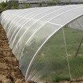 Садовые товары сетка от насекомых барьер овощи фрукты  цветы защита растений теплица садовая сетка