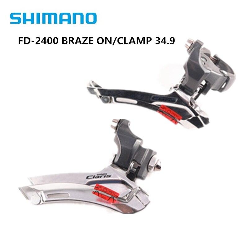 double braze-on Shimano FD-R2000 Claris 8-speed front derailleur