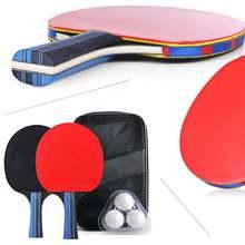 Профессиональная ракетка для настольного тенниса пинг понга