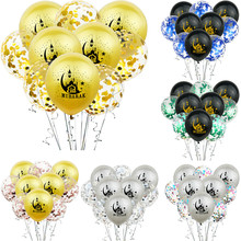 ZLJQ 10pcs/lot EID MUBARAK Balloons Muslim Ramadan Party Decorations Iftar Hajj Mubarak Confetti Balloon Home Decor Supplies