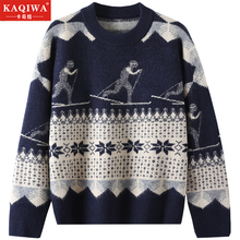 Autumn and winter 2019 new style westernized skiing sweater women's fashion Korean version Slouchy loose thickened Pullover