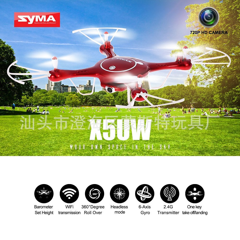 Sima X5uw Quadcopter Set High Camera Track Flight Somatosensory Unmanned Aerial Vehicle WiFi Real-Time High-definition Camera