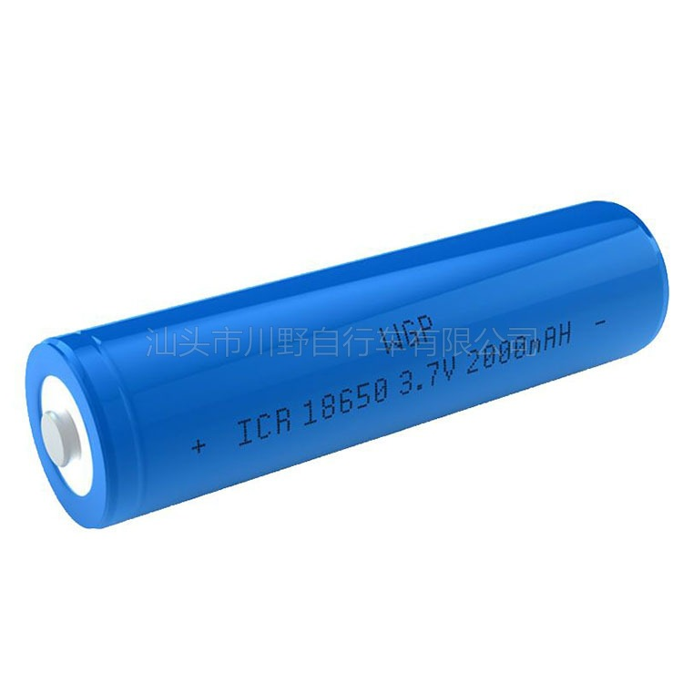 Long Endurance Chargeable 18650 Battery Rechargeable Lithium Battery Bike Light Battery 1200 Size