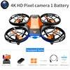 4K HD camera 1B