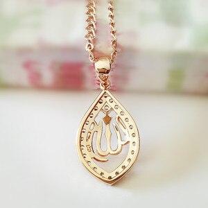Image 2 - 전통 여성 남성 종교 이슬람 무슬림 보석 전체 지르콘 로즈 골드 컬러 이슬람 알라 목걸이 펜던트
