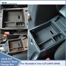 Caja de almacenamiento con reposabrazos para Hyundai IX25, organizador de consola Central Creta, bandeja de soporte de remolque para Hyundai IX25 Creta