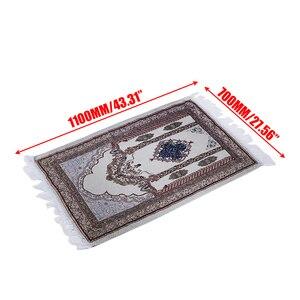 Image 3 - 1 sztuka New Arrival muzułmański dywanik do modlitwy dywan modlitewny Salat Namaz islamski styl arabski islamski dywanik modlitewny 27.5*43.3 inch