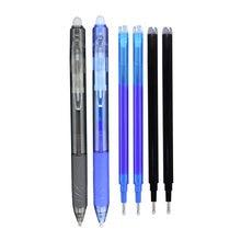 Ручка гелевая со стираемыми чернилами 4 шт/компл