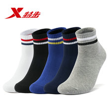 881439559024 Xtep men cotton mid socks 5-Pairs/Lot sweat-absorbent mens summer flat five pairs of sport shoe