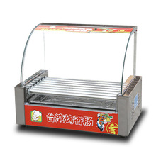 BS-7G Sausage Machine Hot Dog Machine Sausage Machine Commercial Double Control Stainless Steel fish Ball Electric Stove цена и фото