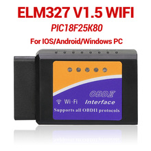 PIC18F25K80 ELM327 wifi V1.5 OBD2 сканер для считывания кодов неисправностей автомобиля OBDII адаптер Сканер автоматический диагностический инструмент для сканирования для IOS Android