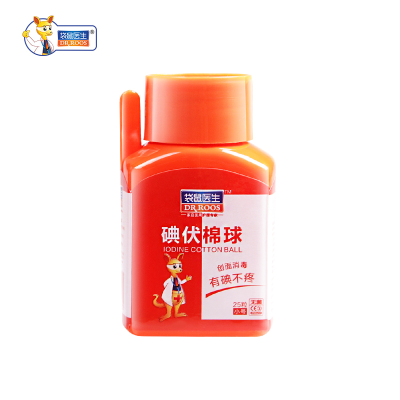 1 Bottle Of Iodine Cotton Ball Sterilization And Sterilization First Aid Kit Emergency Wound With Tweezers To Clean The Wound