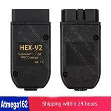 VAG COM 20.12.0 Auto diagnostic Cable VAGCOM HEX V2 20.4.2 FOR VW AUDI Skoda Seat Unlimited VINs multilanguage