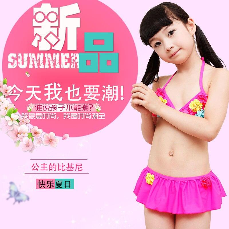 Children WOMEN'S Swimsuit Split Type Halter Chinlon Comfortable Fabric CHILDREN'S Swimwear Two-color Choice 6603