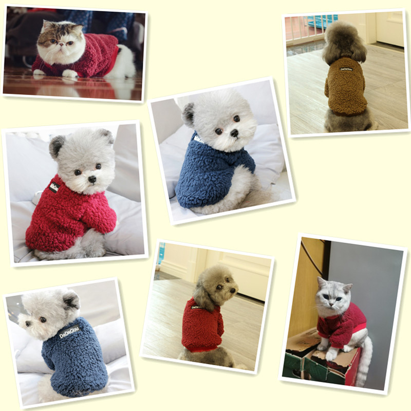 DaDaGou Winter Dog Jacket Made with Soft Fleece Fabric for Small and Medium Dogs 4