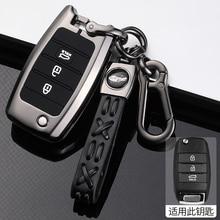 יפה מלא כיסוי חדש רכב מפתח case shell עבור קאיה ריו QL Sportage Ceed Cerato סורנטו K2 K3 K4 K5 אביזרי רכב Keychain