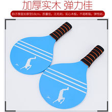 Badminton-Racket And Shuttlecock Battledore Thick-Plate Adult Authentic