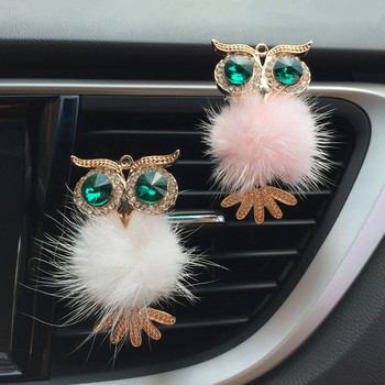 1Pcs Crystal Owl Car Air Freshener Auto Outlet Perfume Clip Interior Accessories Car-styling Vent Solid Fragrance Diffuser lovers car air freshener perfume air conditioner outlet perfume clip bulldog auto air freshener car interior accessories